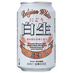 にごり白生ビール 缶 (発泡酒) 330ml×24本入り