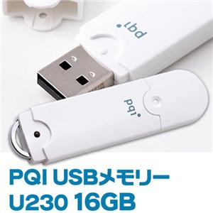 PQI USBメモリー U230 16GB - 拡大画像