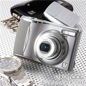 exemode デジタルカメラ DC1000 - 拡大画像