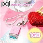 pqi USBメモリーストラップ 1GB ブラック