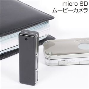 exemode microSDムービーカメラ - 拡大画像