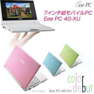 Eee PC 4G-XU スカイブルー - 拡大画像