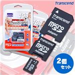 TRANSCEND microSD 1GB 2個セット
