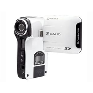 GREENHOUSE SDカード対応デジタルビデオカメラ GHV-DV24SD ホワイト - 拡大画像