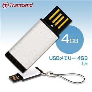 Transcend USBメモリー 4GB T5 - 拡大画像
