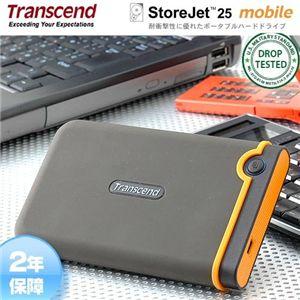 Transcend ポータブルHDDアンチショック 250GB TS250GSJ25M BLACK