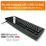 Matias USB2.0ポート搭載キーボード