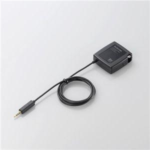 エレコム 3rd iPod shuffle専用 iPod充電器 AVA-ACSBK - 拡大画像