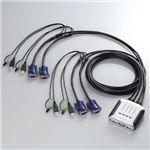 ELECOM(エレコム) ケーブル一体型切替器(USB) KVM-KU4