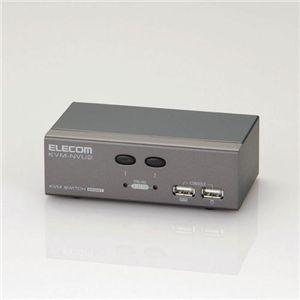 ELECOM(エレコム) パソコン切替器 KVM-NVU2 h01