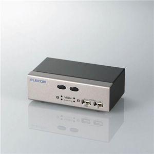 エレコム USB2.0 KVMスイッチ KVM-U2P2
