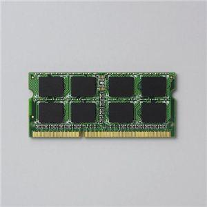 エレコム 安心取り付けDDR3メモリモジュール EV1066-N2GX2_S