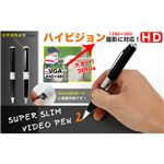 SUPER SLIM VIDEO PEN 2