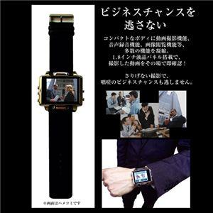 腕時計型 液晶付リストビデオカメラ【WRIST MIRUMIRU】(BSC-07) 1.8インチTFT液晶モニター搭載