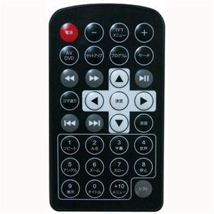 8.5インチポータブルDVDプレイヤー DS-PP85EC101 ブラック画像2