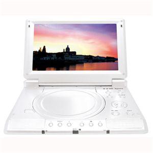 8.5インチポータブルDVDプレイヤー DS-PP85EC101 パールホワイト画像1