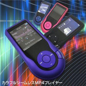 カラフルシームレスMP4プレイヤー ピンク画像3