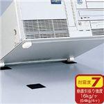 サンワサプライ 耐震CPUガード QL-01K 10セット