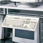 サンワサプライ キーボード受け RAC-KB50