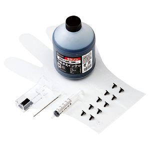 サンワサプライ 詰め替えインク INK-C7B500 h01