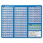 サンワサプライ ローマ字変換マウスパッド MPD-OP17RL8BL 16セット