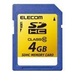 ELECOM(エレコム) 連写も高速転送!「Class10」SDHCメモリカード MF-FSDH04GC10 4GB 【2セット】