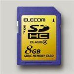 ELECOM(エレコム) SDHCメモリカード MF-FSDH08G SDHC規格準拠 8G 【2セット】