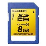 ELECOM(エレコム) 連写も高速転送!「Class10」SDHCメモリカード MF-FSDH08GC10 8GB 【2セット】【送料無料】
