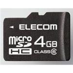 ELECOM(エレコム) class6対応 microSDHCメモリーカード MF-MRSDH04GC6 【2セット】