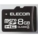 ELECOM(エレコム) class4対応 microSDHCメモリーカード MF-MRSDH08GC4 【2セット】