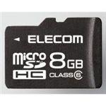 ELECOM(エレコム) class6対応 microSDHCメモリーカード MF-MRSDH08GC6 8GB 【2セット】【送料無料】