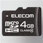 ELECOM(エレコム) class4対応 microSDHCメモリーカード MF-NMRSDH04GC4 【3セット】