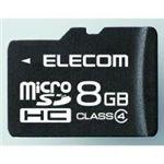 ELECOM(エレコム) class4対応 microSDHCメモリーカード MF-NMRSDH08GC4 【2セット】