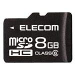 ELECOM(エレコム) class6対応 microSDHCメモリーカード MF-NMRSDH08GC6 【2セット】【送料無料】
