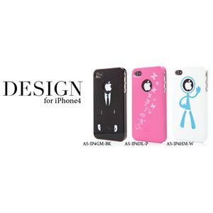 icover iPhone4用ケース TPU AS-IP4T-BK ブラック (フルセット)