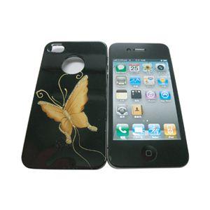 icover iPhone4用ケース HAND PRINTING AS-IP4HP-EB/BK ブラック2 (フルセット)