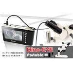 サンコー ポータブル顕微鏡 DinoEye Portable