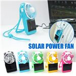 携帯できる扇風機!ソーラーパワーファン ブルー