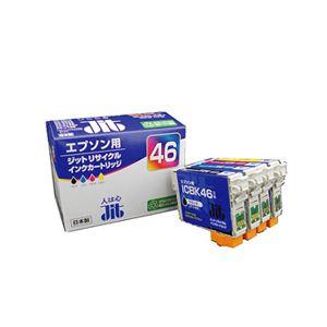 サンワサプライ リサイクルインクカートリッジ(ICBK46・ICC46・ICM46・ICY46対応) JIT-E464PZ h01