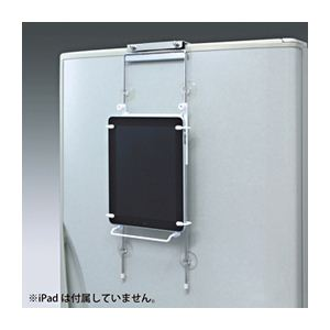 サンワサプライ 引っ掛け式iPadスタンド MR-IPADST6 - 拡大画像