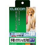 エレコム 手軽できれいな光沢紙 EJK-GAYL200