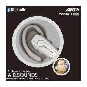 エアーズジャパン 携帯電話用ワイヤレスイヤホンマイク ホワイト Bluetooth対応 BT-A1 WH - 拡大画像