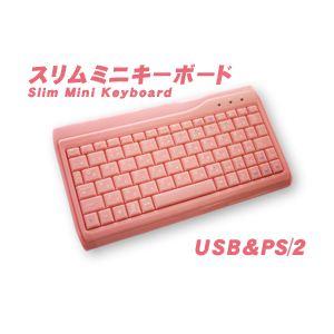 AOTECH(アオテック) スニムミニサイズ日本語ピンクキーボード AOK-78PI - 拡大画像