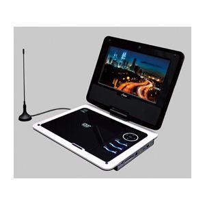 フューズ ワンセグTVチューナー搭載7インチポータブルDVDプレーヤー PDTV702i - 拡大画像