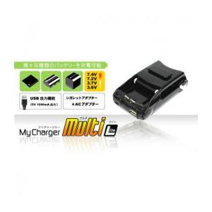 日本トラストテクノロジー My Charger Multi Lite 〜マイチャージャー・マルチ・ライト〜 MCMULTIL - 拡大画像