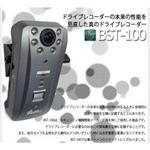 ベセトジャパン ドライブレコーダー BST-100