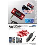 エアーズジャパン スマートフォン対応FMトランスミッター HA-FT35RD
