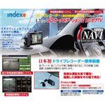 HYUNDAI(ヒュンダイ) 4.3インチSDカーナビゲーション(ドライブレコーダー&ワンセグTV) HCN-43