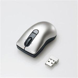 エレコム 3ボタンマイクロレシーバレーザーマウス M-BG3DLSV - 拡大画像