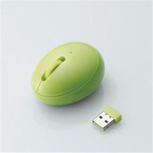 エレコム 3ボタンワイヤレス光学式マウス M-EG3DRGN - 拡大画像